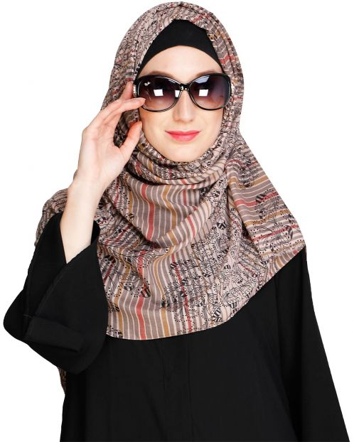 Beige Striped and Printed Hijab