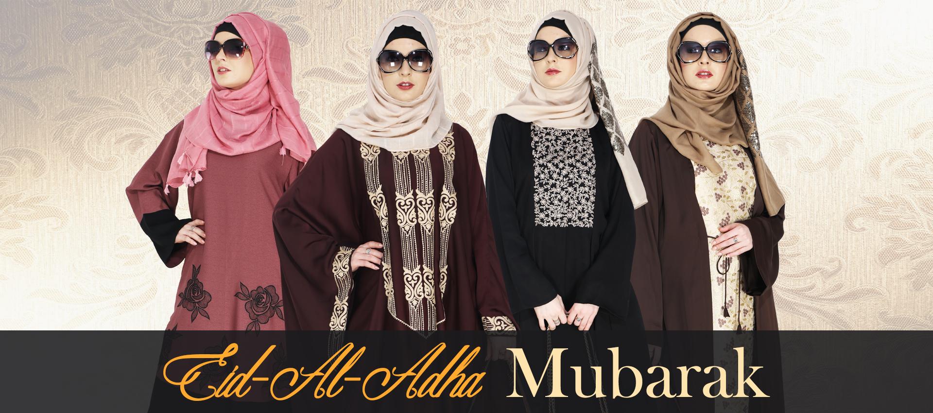 banner denim abaya